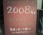 P1000395