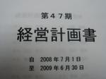 Dsc01516_2